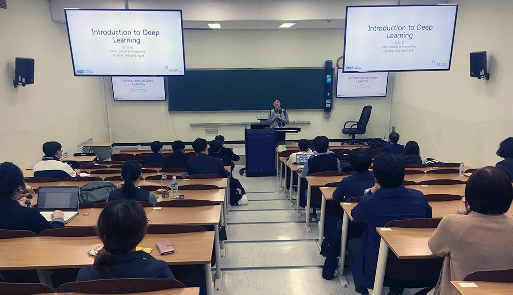 법률센터, 제4차산업혁명 대비 인공지능 기술 특강 개최 사진1