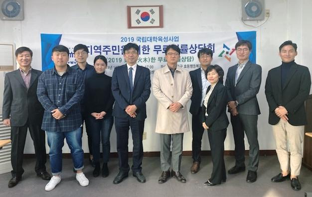 충남대 법률센터-대전광역시 동구, 무료법률상담회 개최 사진1