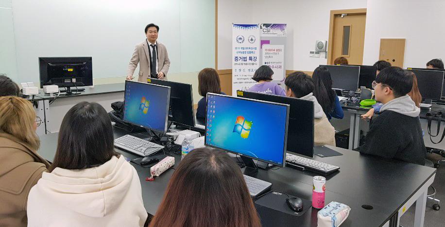 법률센터-대전과학기술대학교, 맞춤형 법률특강 개최 사진1