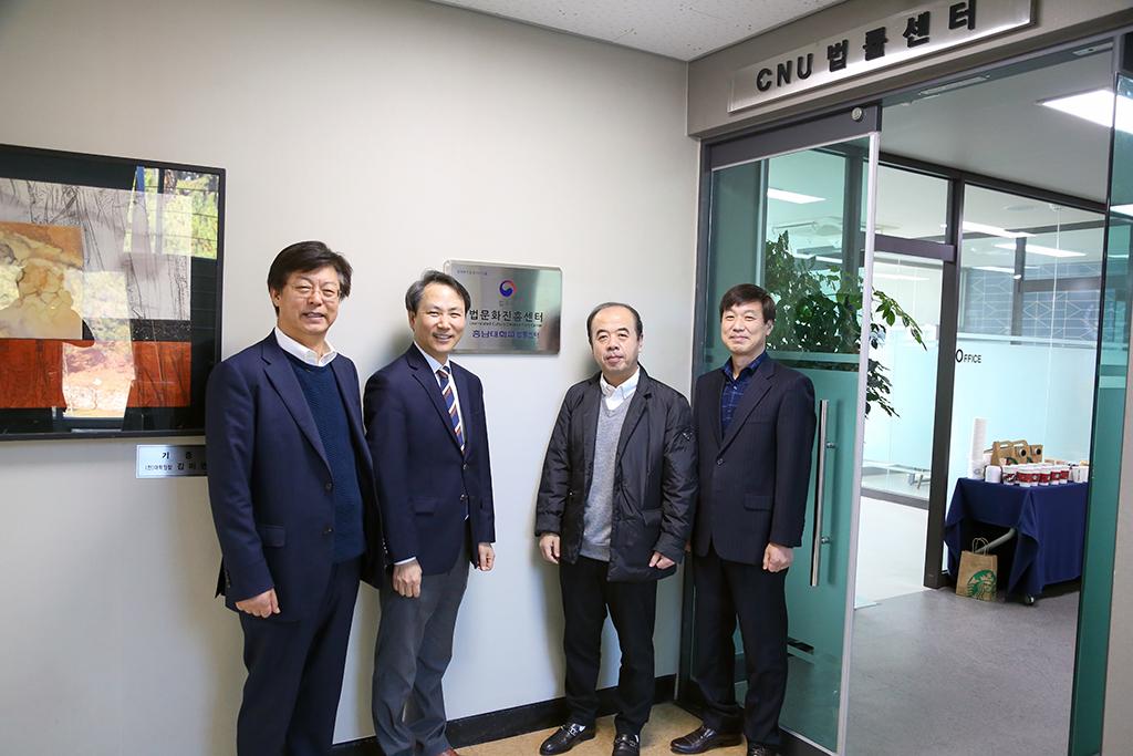 법률센터, 법무부 '법문화진흥센터' 지정 사진1
