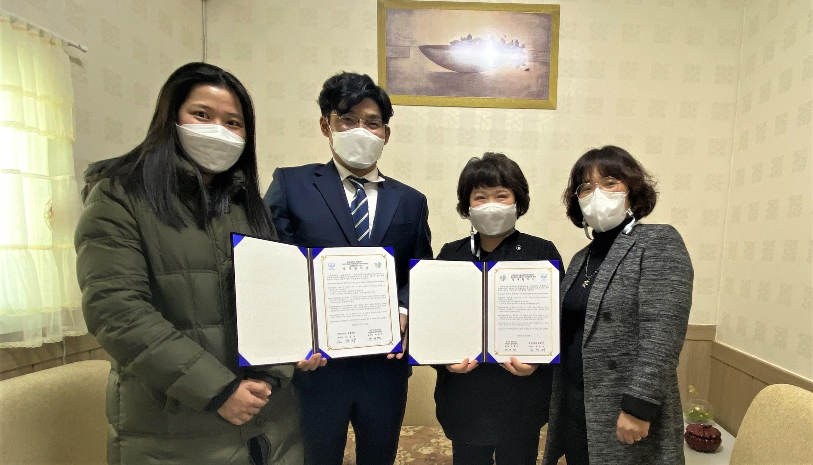 법률센터-상주시 건강가정다문화가족지원센터 업무협약 체결 사진1