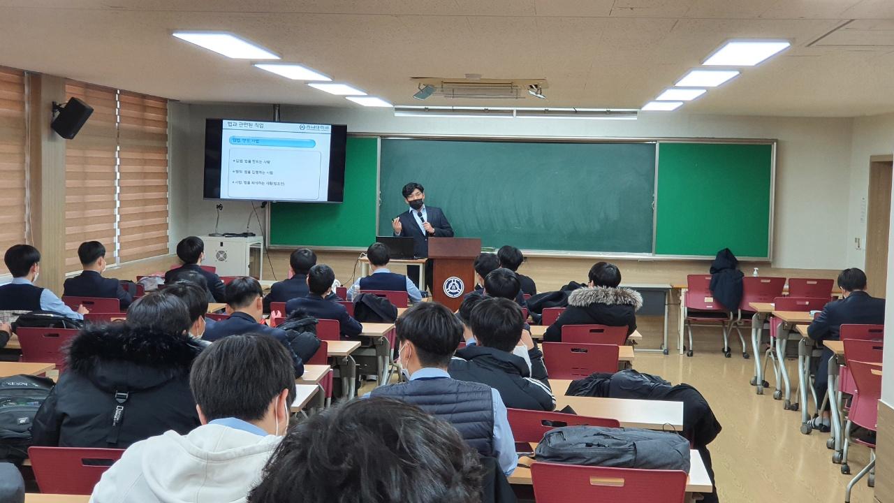 법률센터, 청소년 법진로 교육 개최 사진1