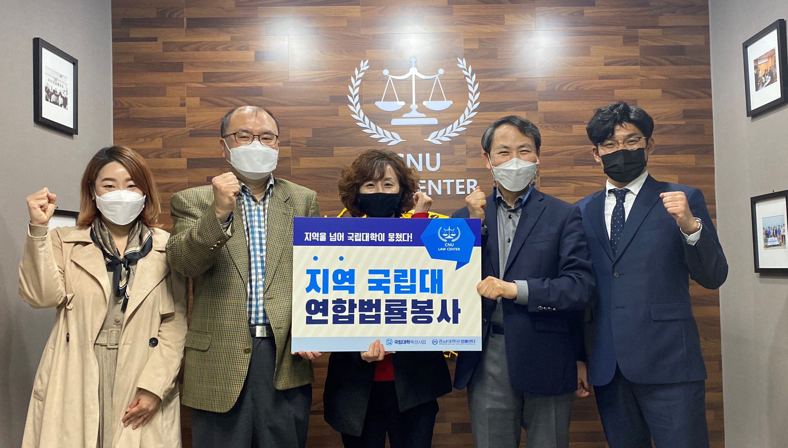 법률센터, 연합법률봉사 발전을 위한 컨퍼런스 개최 사진1