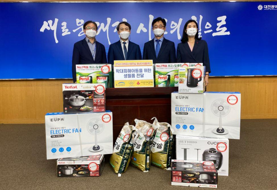 법률센터-한국수자원공사 법무실, 상호협력 협약체결 사진1