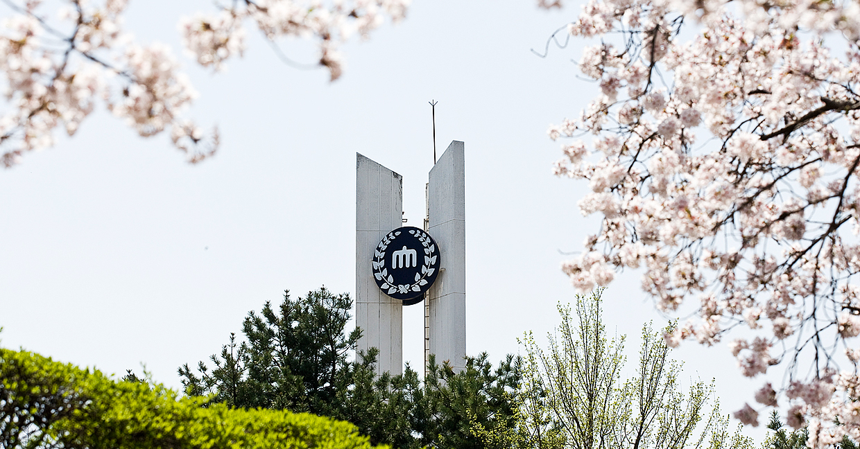 CNU stands as the number 1 regional national university in Korea1 image