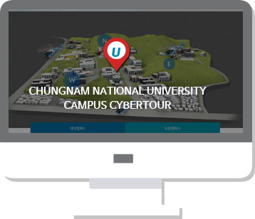 CHUNGNAM NATIONAL UNIVERSITY CAMPUS CYBERTOUR
